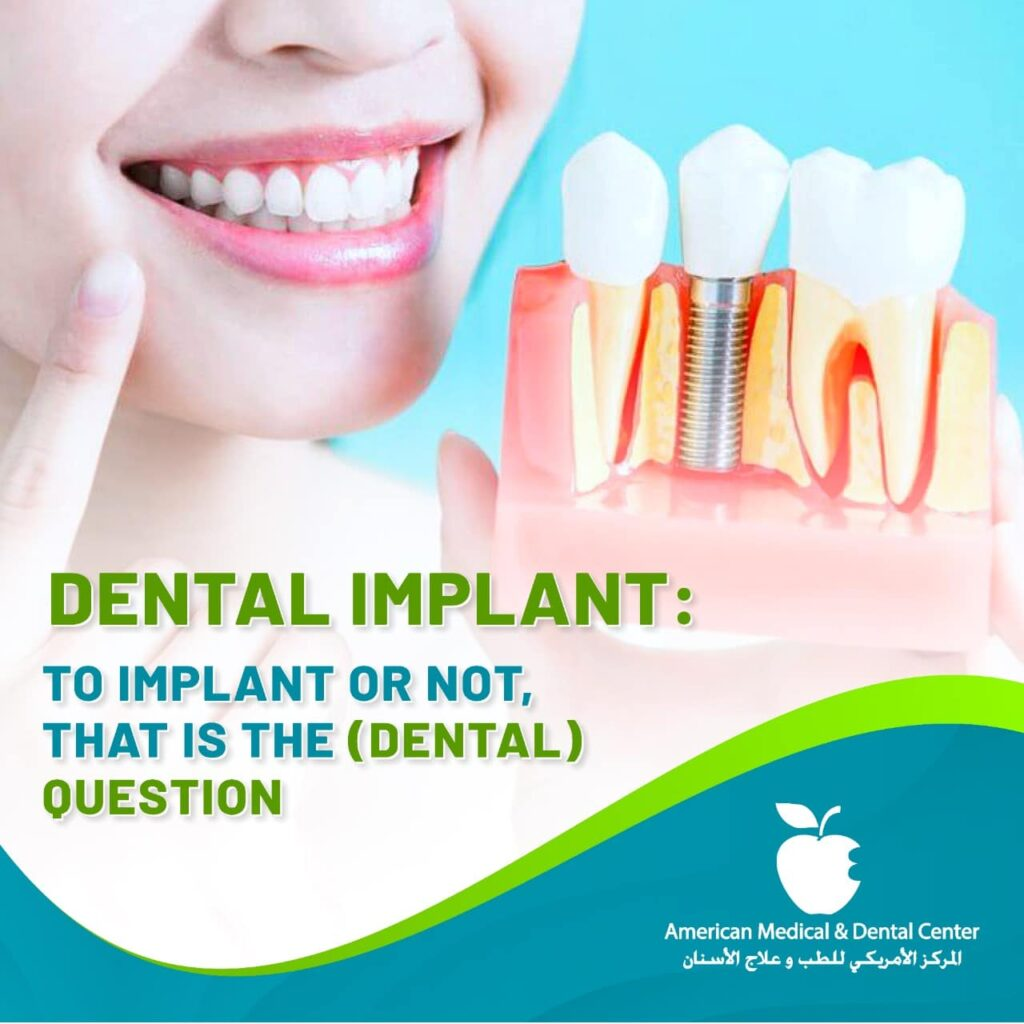 dentist dental clinic Dubai American Medical Center